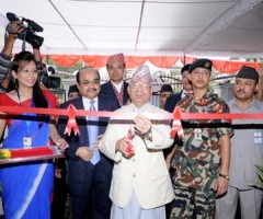 Inauguration of Mega Bank Nepal Limited