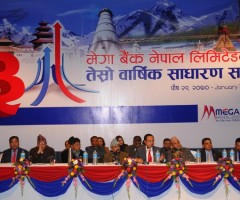 Mega Bank 3rd AGM
