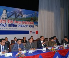Photos of 2nd AGM